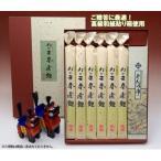 幻の三春索麺 180g×6把 めんつゆ付 高級和紙貼り箱使用 | うどん・素麺・そうめん
