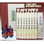 幻の三春索麺 180g×8把 めんつゆ付 高級和紙貼り箱使用 | 贈答用 | うどん・素麺・そうめん
