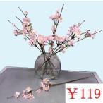 (造花・春・さくら)染井吉野3 / 桜 サクラ さくら   MY-5405-3