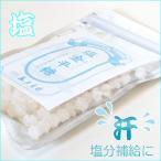塩金平糖/単品