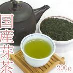 芽茶=めちゃ=200g