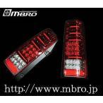 ショッピングランプ エムブロ ジムニー JB23W LED(ウインカーもLED)赤 テールランプ