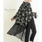 レディース チュニック ファッション シャツ ブラウス 花柄 長袖 ミモレ丈 春 秋 40代 レディースファッション 50代女性 ファッション 60代 ミセスファッション