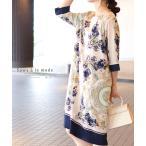 レディース ワンピース チュニック 紺 ネイビー ミモレ 7分袖 スカーフ 大人可愛い 40代 レディースファッション 50代女性 ファッション ミセス サワアラモード