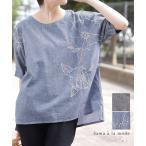 レディース トップス ブラウス シャツ 刺繍 花 グレー ブルー 綿 夏服 大人可愛い 40代 レディースファッション 50代女性 ファッション 60代 ミセスファッション
