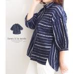 レディース トップス ブラウス ネイビー マスタード ベージュ 綿 麻 大人可愛い 40代 レディースファッション 50代女性 ファッション 60代 ミセスファッション