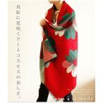 小物 花柄 赤系 レディース レディス サワアラモード 洋服 30代 40代 50代 60代
