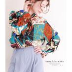シャツ ブラウス レディース トップス 長袖 リボン 韓国ファッション スカーフ柄 30代 40代 50代 レディースファッション サワアラモード ミセスファッション