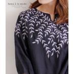 トップス シャツ カットソー ブラウス スキッパー 刺繍 草  麻 リネン ブラック レディース レディス サワアラモード 洋服 30代 40代 50代 60代
