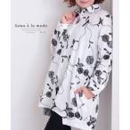 コットンオーバーブラウス トップス シャツ チュニック 白 刺繍 花柄 春コーデ  レディース レディス サワアラモード 大人 可愛い 洋服 30代 40代 50代 60代
