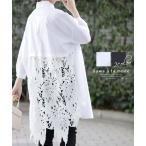 レディース トップス ブラウス シャツ レース 白 黒 7分袖 ?綿 春服 大人可愛い 40代 レディースファッション 50代女性 ファッション 60代 ミセスファッション