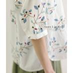 レディース トップス ブラウス シャツ ボタニカル 白 ホワイト コットンブラウス 綿 コットン 刺繍 大人可愛い 大人 可愛い 30代 40代 50代 60代 サワアラモード