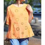 レディース トップス ブラウス シャツ オレンジ 花 刺繍 5分袖 綿 大人可愛い 40代 レディースファッション 50代女性 ファッション 60代 ミセスファッション
