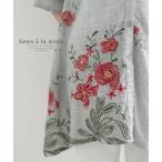 レディース トップス ブラウス シャツ チュニック グレー 刺繍 シャツチュニック シャツブラウス 大人可愛い 大人 可愛い 30代 40代 50代 60代 サワアラモード