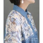 レディース トップス ブラウス シャツ 青 ブルー 花 デニム 綿 シャツブラウス ダンガリーシャツ 大人可愛い 大人 可愛い 30代 40代 50代 60代 サワアラモード