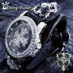 Deep Zone メンズ腕時計 ジルコニアラウンドフェイス 国産製
