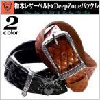 栃木レザーベルト メンズ オイルレザー 本革 日本製 キルティング型押し Deep Zoneバックル