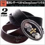栃木レザーベルト メンズ ショルダーレザー 本革 日本製 Deep Zoneバックル