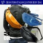 メンズ  ボディバッグ 本革 バイカー 大容量 斜めがけ ワンショルダー バッグ bag