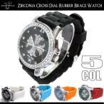 ショッピング文字盤カラー 腕時計 メンズ バレンタイン ラウンドフェイス ジルコニアクロス文字盤 ラバーベルト ブレスウォッチ5カラー DZBW-039