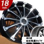 200系ハイエース 18インチタイヤホイールセット BlackDiamond BD12 18x7.5J +38 139.7 6H 特選タイヤ!! 225/50R18