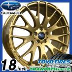 レガシィツーリングワゴン (BR系) 18インチタイヤホイールセット PLEIADES ONE (GOLD) 18x8.0J +45 100-5H TOYO (トーヨー) mpZ 225/45R18 国産タイヤ!!