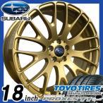 レガシィツーリングワゴン (BR系) 18インチタイヤホイールセット PLEIADES ONE (GOLD) 18x8.0J +45 100-5H TOYO (トーヨー) T1 Sport 225/45R18 国産タイヤ!!