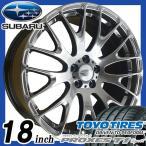 レガシィツーリングワゴン (BR系) 18インチタイヤホイールセット PLEIADES ONE (HB) 18x8.0J +45 100-5H TOYO (トーヨー) T1 Sport 225/45R18 国産タイヤ!!