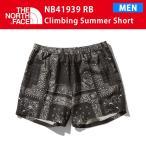 春夏新作 20ss ノースフェイス   クライミングサマーショーツ メンズ Climbing Summer Short NB41939  カラー RB THE NORTH FACE  正規品
