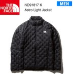 18FW ノースフェイス  メンズ ASTRO LIGHT JACKET アストロライト ジャケット ND91817 カラーK  THE NORTH FACE 正規品