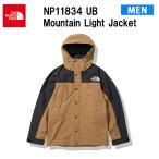 20fw ノースフェイス 秋冬新作 マウンテンライトジャケット メンズ Mountain Light Jacket  NP11834 カラー UB THE NORTH FACE 正規品