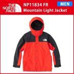 18FW ノースフェイス MOUNTAIN LIGHT JACKRT マウンテンライト ジャケット NP11834 カラーFR THE NORTH FACE 正規品