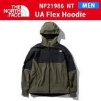 19SS ノースフェイス UA FLEX HOODIE UA フレックス フーディー NP21986 カラーNT THE NORTH FACE 正規品