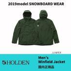 2019 HOLDEN SNOWBOARD WEAR  18-19 ホールデン M'S SCOUT WINFIELD JACKET メンズ ウィンフィールド ジャケット JUNIPER 正規品