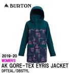2020 BURTON 2019-20 バートン スノーボードウェア レディース GORE-TEX EYRIS JACKET カラーDEEP TEAL/DRESS BLUE STYLUS 送料無料 正規品