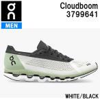ON オン ランニングシューズ メンズ Cloudboom 3799641M カラー White/Black 正規品