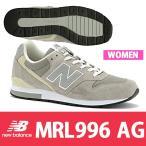 ニューバランスMRL996グレー正規品送料無料