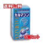 Yahoo!あるあるの森湧永製薬 プレビジョン カルマジン800粒 6個セット