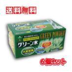 Yahoo!あるあるの森湧永製薬 プレビジョン グリーン末 90包 6個セット