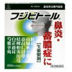 湧永製薬 フジビトール 200P【第3類医薬品】