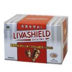 湧永製薬 リバーシールド 60包 (1.5g×6包 90g)
