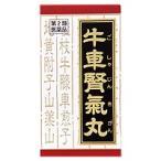 「クラシエ」漢方 牛車腎気丸料エキス錠 360錠 【第2類医薬品】