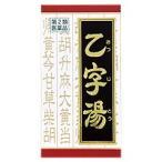 乙字湯エキス錠クラシエ 180錠 【第2類医薬品】