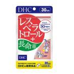 DHC レスベラトロール+長命草 30日分 4511413615331