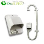 防犯カメラ ダミーカメラ 防水配線 (OS-179) 防犯ステッカーや防犯プレートと併用で効果UP