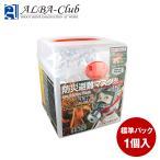 火災マスク 防炎マスク 防煙マスク 北京オリンピック・上海万博正式採用モデル『FIRE ESCAPE MASK』(OA-2420)