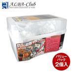 火災マスク 防炎マスク 防煙マスク 北京オリンピック・上海万博正式採用モデル『FIRE ESCAPE MASK』(OA-242W) 2個セット
