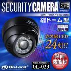 防犯カメラ SDカード録画 録画装置内蔵 USB接続 屋内 赤外線 暗視カメラ ドーム型 (OL-023) 強力赤外線 24時間常時録画