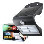 センサーライト ソーラーライト LED 屋外 人感センサー 防水 400ルーメン オンロード(OL-303W)