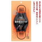 正規輸入品 黒 マスク ブレスシルバー ブレススクエア (BREATH SILVER SQUARE) ブレスマスク ナノマスク ブラックマスク 女子 大きめ 使い捨て 韓国製